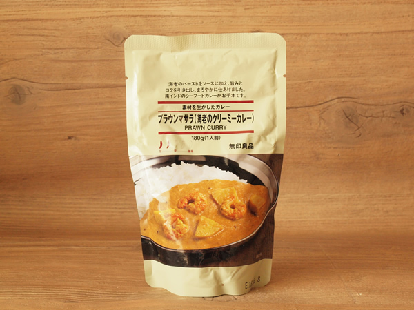 muji_curry_01