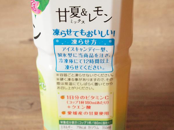 yasai-amanatsu_03