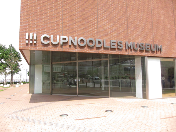 cupnoodle_01