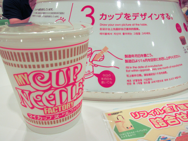 cupnoodle_06