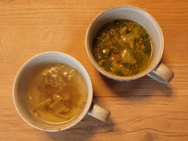 無印良品食べるスープ